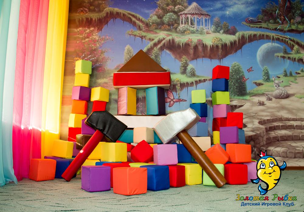 Мягкий конструктор в детской игровой комнате